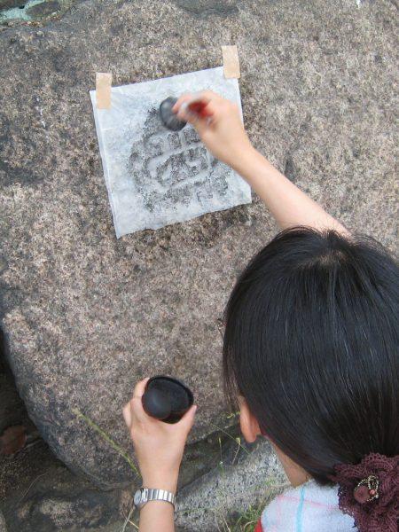 夏休み体験学習会「大阪城公園 刻印石の拓本をとってみよう!」