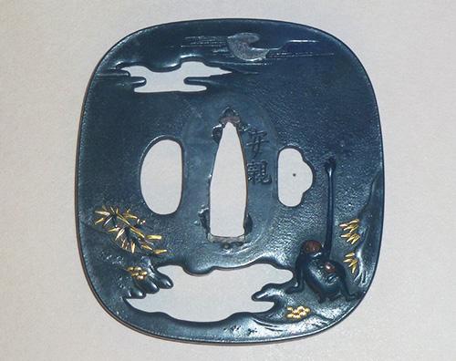 大阪歴史博物館 【初公開】70年ぶりに見つかった鐔/【館蔵・寄託】昭和の刀剣