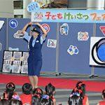 2015 子どもけいさつフェア