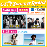 なんばCITY 「CITY Summer Radio!」