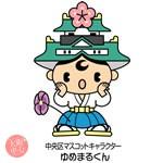 5月29日より「大阪コロナ追跡システム」の運用を開始します