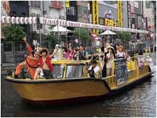 水都大阪ナニワハロウィンパーティー