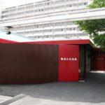 安全研修施設「輸送の生命館」の一般公開