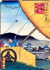 わくわく子ども教室「凧づくりと凧あげ」