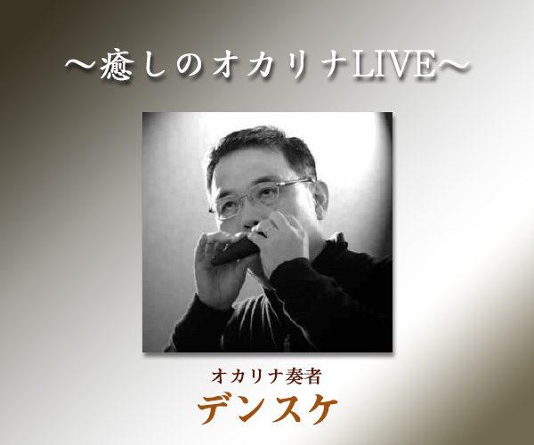 エル・おおさか ランチたいむコンサート (2016/02)