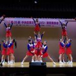第27回中央区民文化のつどい 演芸発表会