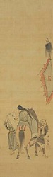 大阪歴史博物館 特集展示「辛基秀コレクション 朝鮮通信使と李朝の絵画」