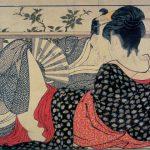 世界文化講演シリーズ第2回 浮世絵春画~のびやかなる笑絵の世界~