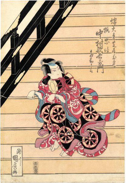 上方浮世絵館 第59回企画展示「源氏の浮世絵」
