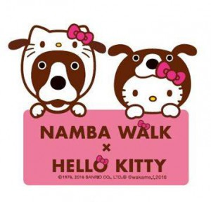 Hello Kitty×NAMBA WALK