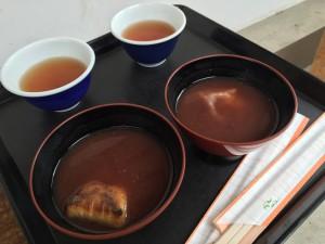 難波神社 博労稲荷春祭
