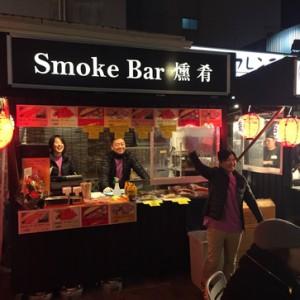「みんなの気持ちを熊本へ!!」 餅つきチャリティーイベント