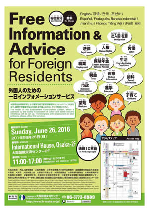 Free Information & Advice for Foreign Residents