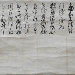 大阪歴史博物館 特集展示「蔵出し名品展2016」