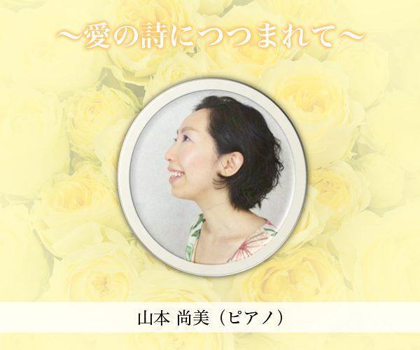 エル・おおさか ランチたいむ コンサート (2016/07)