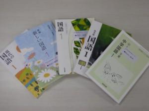 中央区役所 小・中学校の教科書展示会