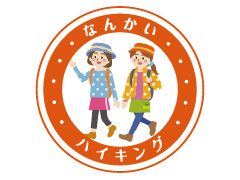 真田幸村・大坂城入城ガイドウォーク 第6回 入城目前!天王寺からいざ大坂城へ!