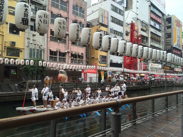 <2016年>大阪市中央区の夏!祭り・イベント特集
