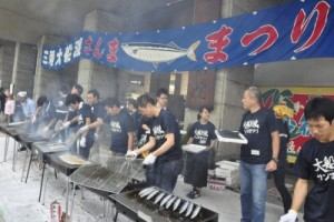 東日本大震災復興支援 第8回大船渡サンマまつり