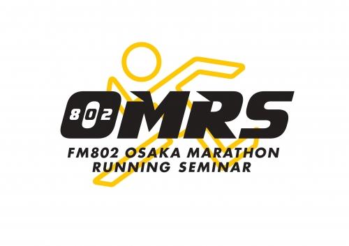 保険市場 presents FM802 OSAKA MARATHON RANNING SEMINAR 2016