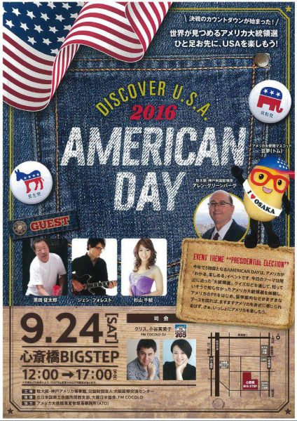 American Day 2016