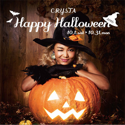 クリスタ長堀 CRYSTA Happy Halloween 2016