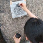 大阪城刻印石の拓本体験会
