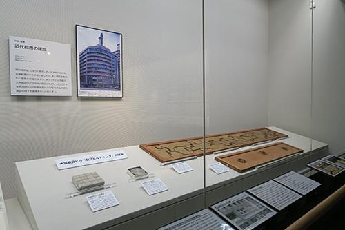 大阪歴史博物館 常設展示「大阪朝日ビル(朝日ビルディング)の建築」