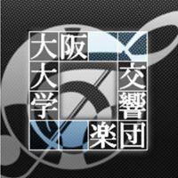 大阪大学交響楽団 アンサンブルコンサート in Loop A