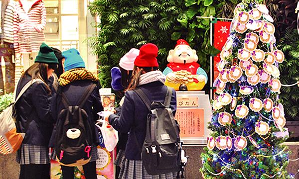 イルミネーションイベント:クリスマスメッセージツリー