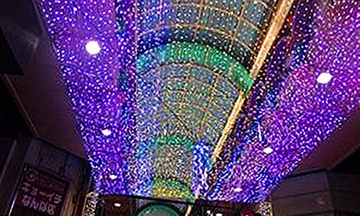 イルミネーション:難波センター街 光のセンターゲート