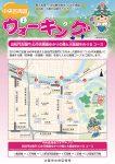 近松門左衛門 心中天網島ゆかりの橋と大阪城をめぐるコース