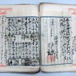 大阪歴史博物館 特集展示「近代大阪と名望家(めいぼうか)」