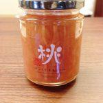 愛媛県産品フェアにみきゃんが登場!「愛媛のふるさと愛味ものフェア」