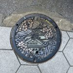 アートマンホール - Art Manhole Photo Gallery