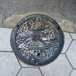 アートマンホール - Art Manhole Photo Gallery