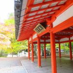 高野山 - Koyasan Photo Gallery