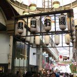 黒門市場 - Kuromon Market Photo Gallery
