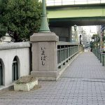 Imabashi Bridge
