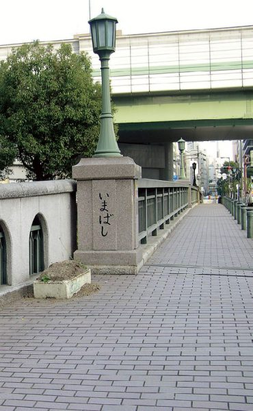 Imabashi Bridge