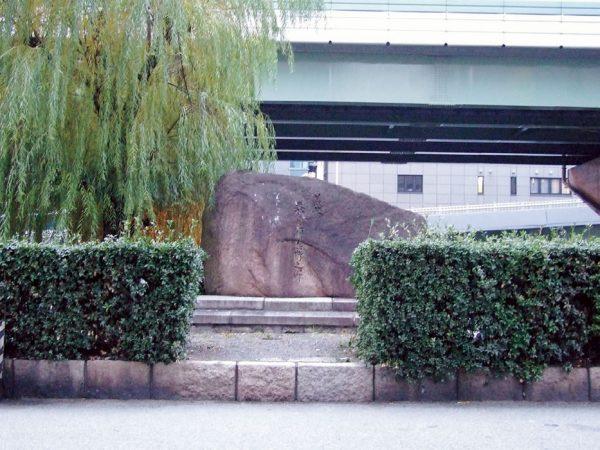 天野屋利兵衛の碑