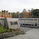 Osakabashi Bridge
