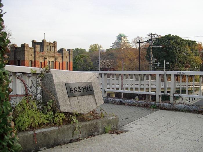 大坂橋 - 大阪中心 The Heart of...