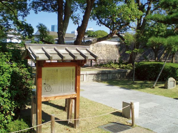 The Site of Ikutama Jinja Shrine Otabisho