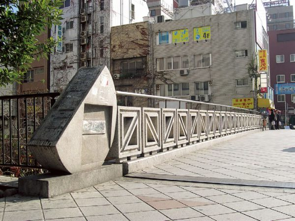 Nippombashi Bridge