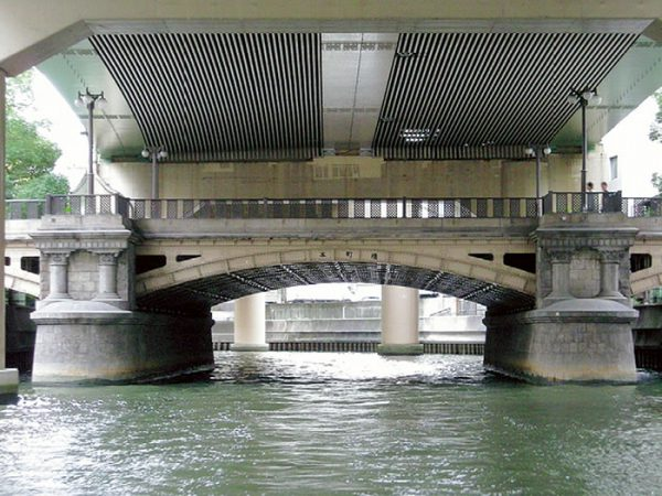 Hommachibashi Bridge