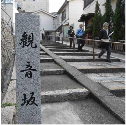 観音坂(空堀)