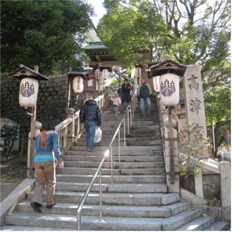 北坂(高津宮)