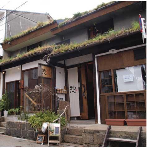 惣(空堀)