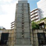 Death Place of Masujiro Omura